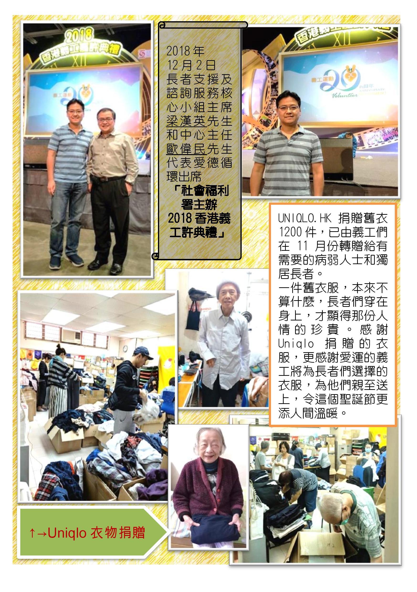 CCM Quarterly Magazine 2019 P4-page-001.jpg