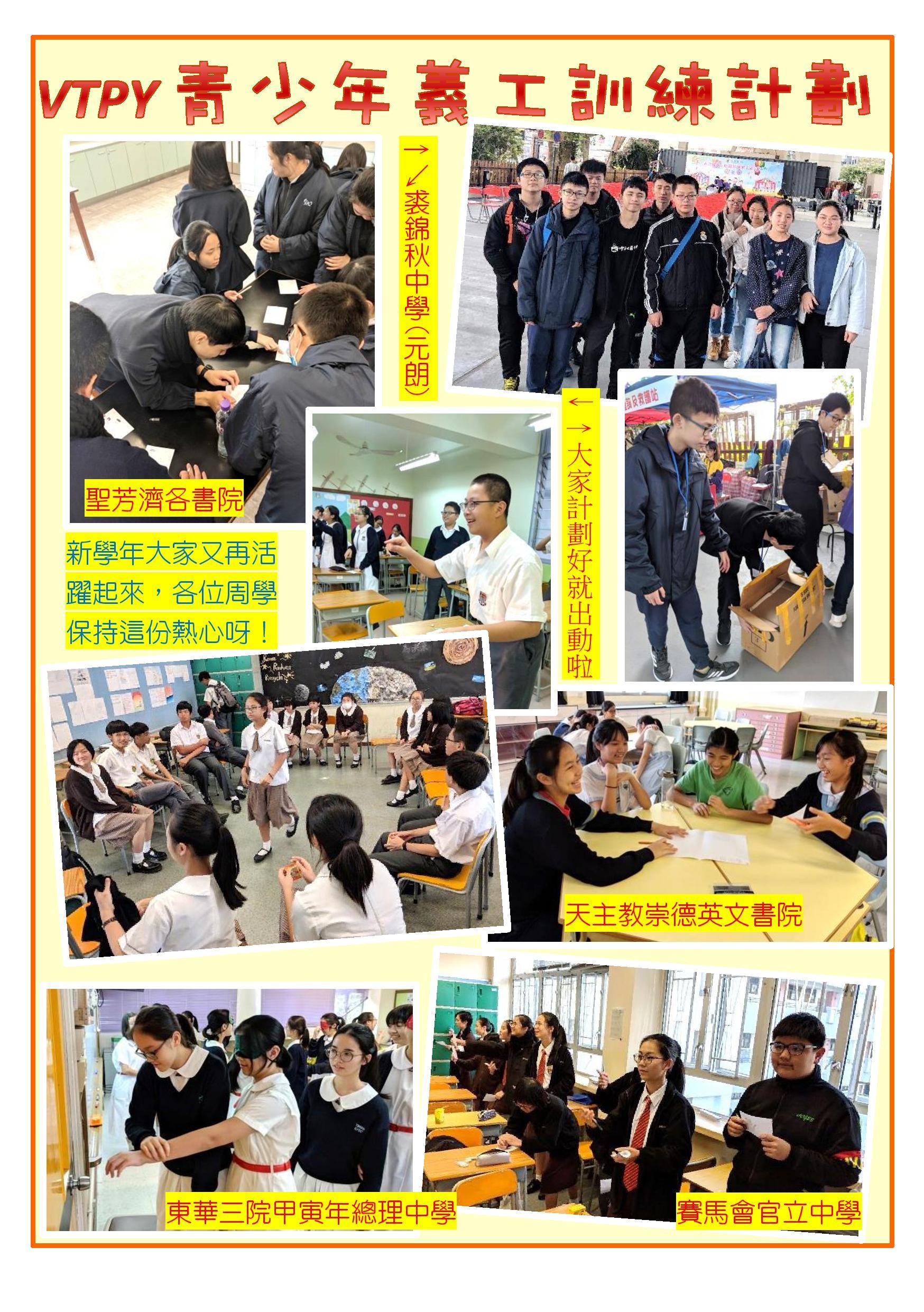 CCM Quarterly Magazine 2019 P11-page-001.jpg