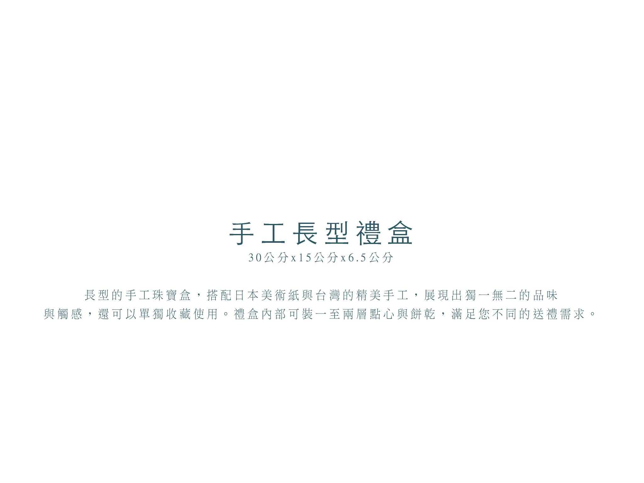 喜餅目錄2019_02.jpg