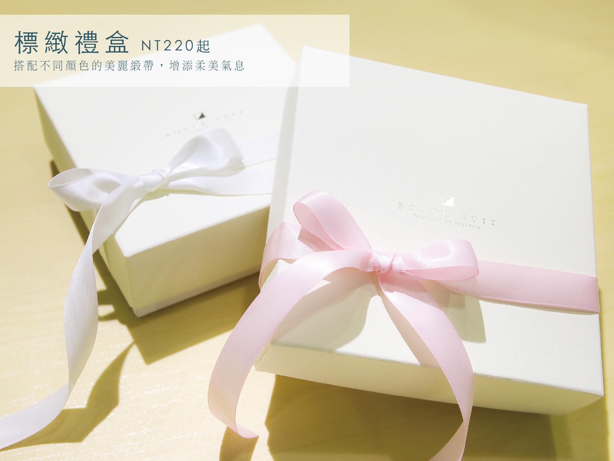 喜餅目錄2019_16.jpg