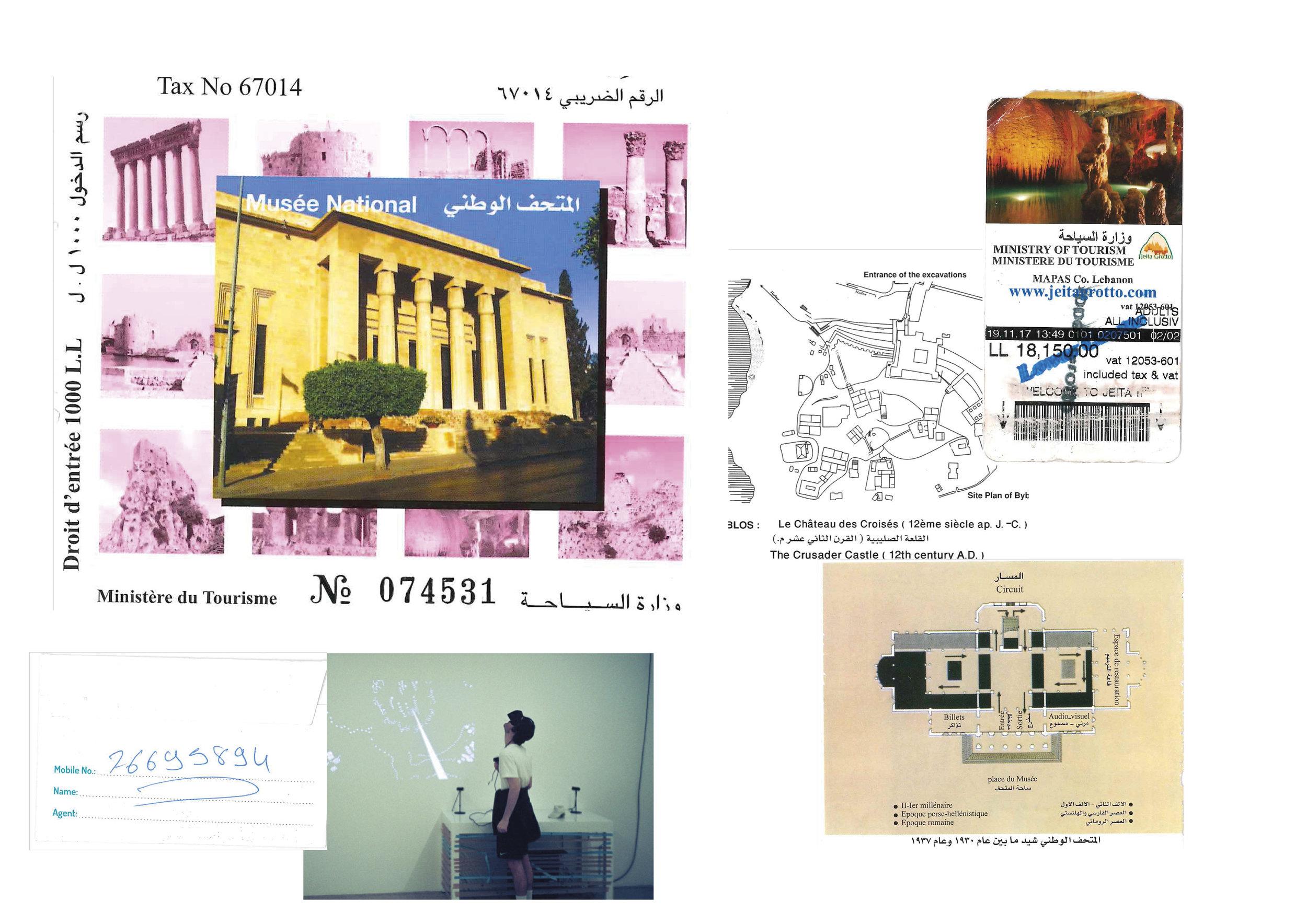 libanonzineprint-SIDE6.jpg