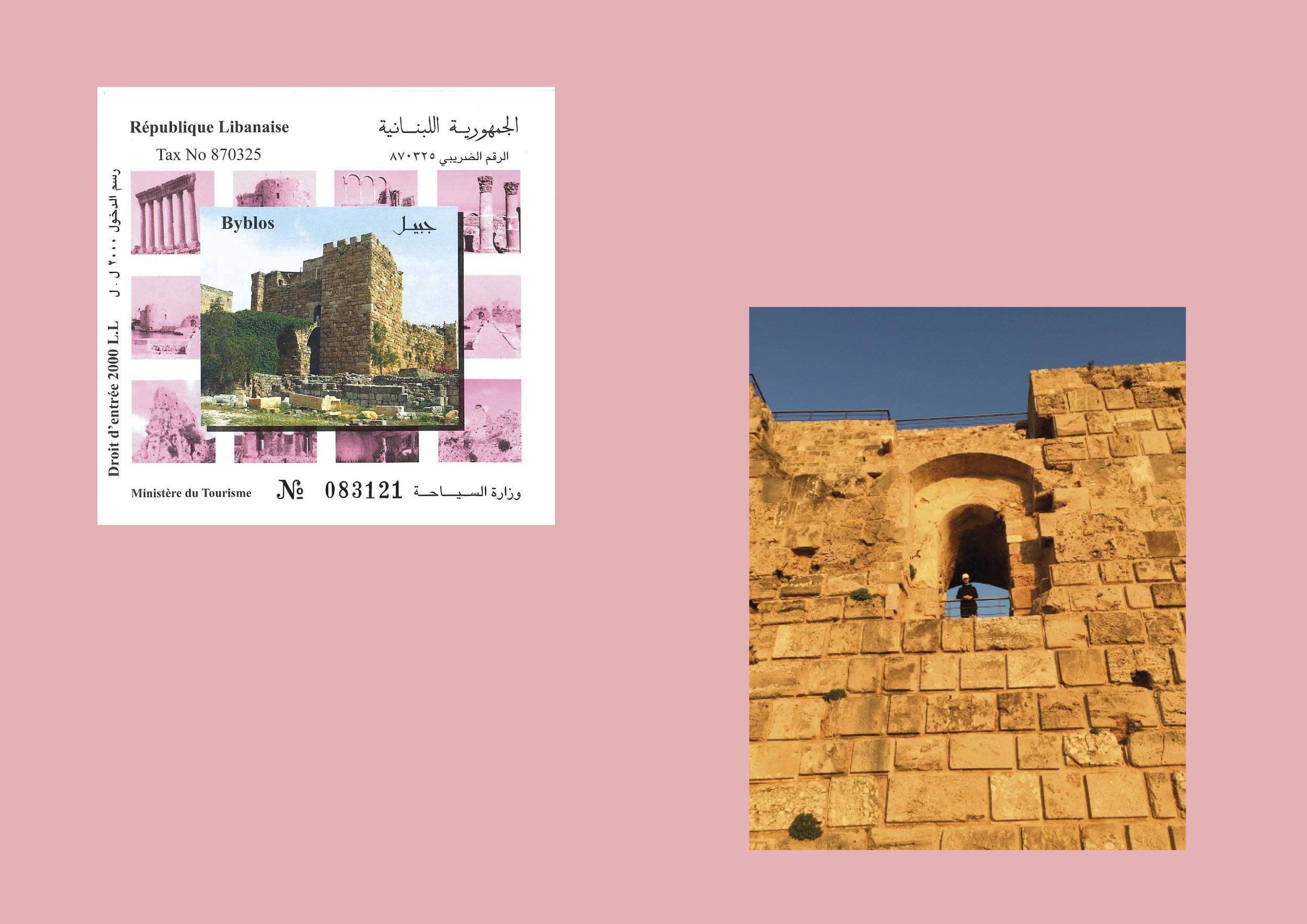 libanonzineprint-SIDE8.jpg