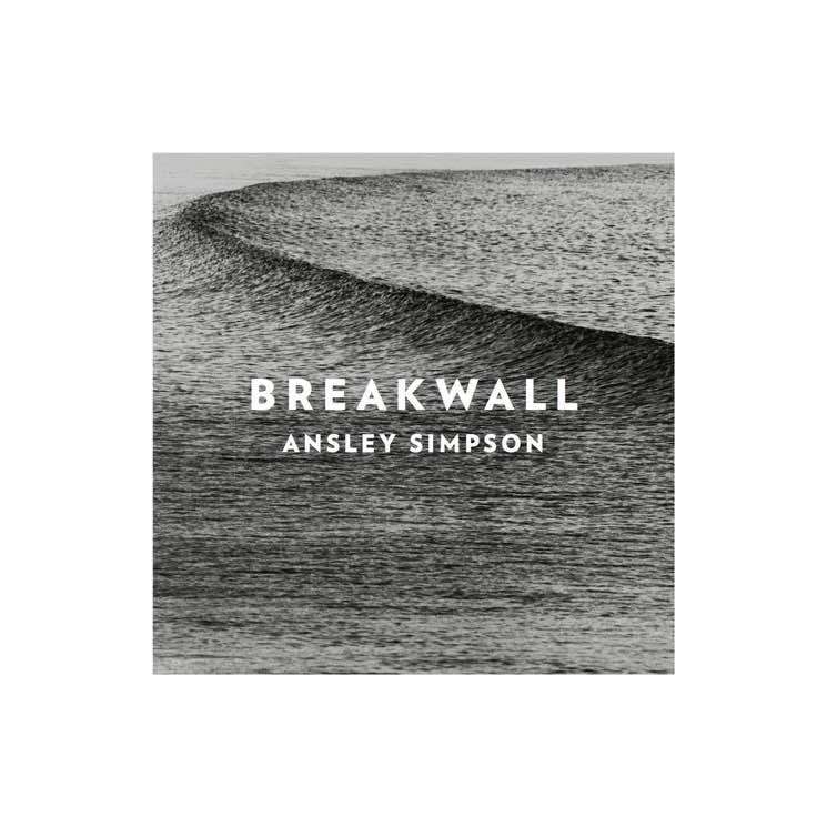 Ansley Simpson: Breakwall (2017) - Bass and Electric Guitar Composition & Performance by Heather Kirby