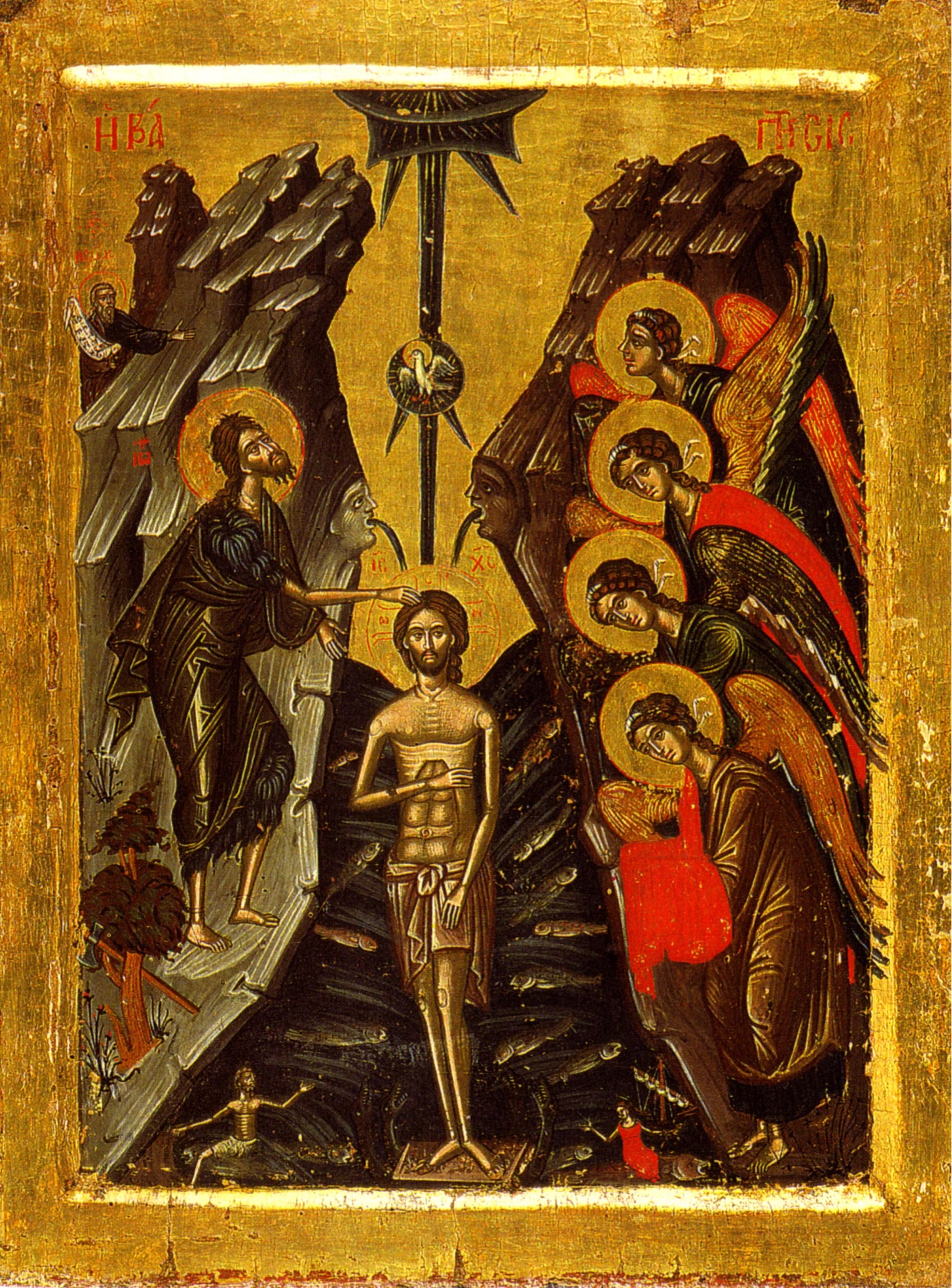 The Theophany , an icon depicting Jesus' baptism in the Jordan as the Father's voice breaks in from heaven and the Spirit descends as a dove.