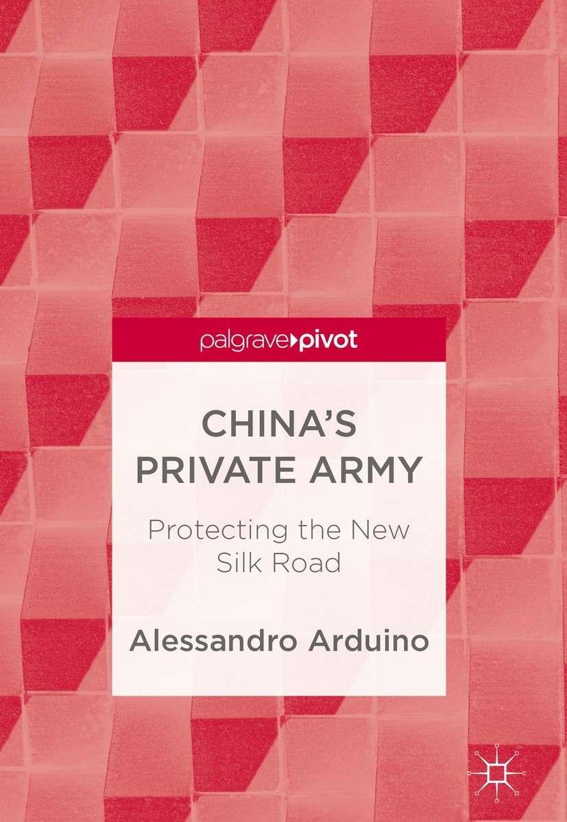 Chinas_private_army.jpg