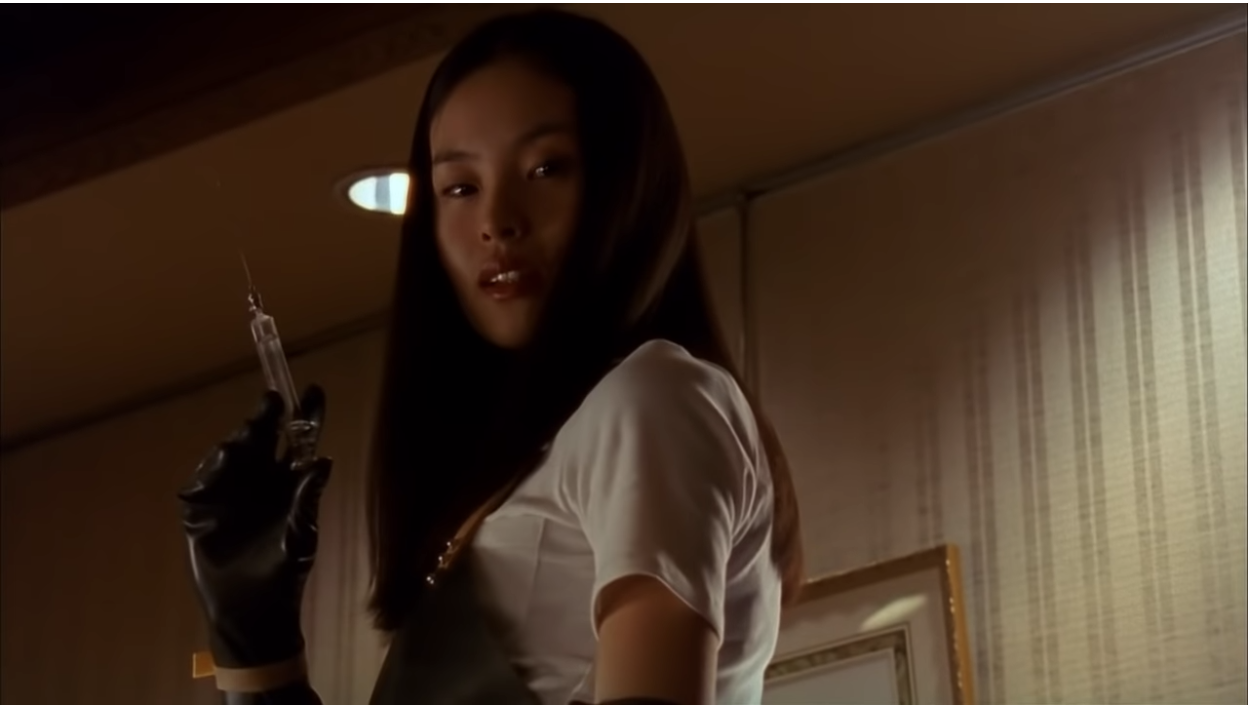 Audition (1999), dir. Takashi Miike