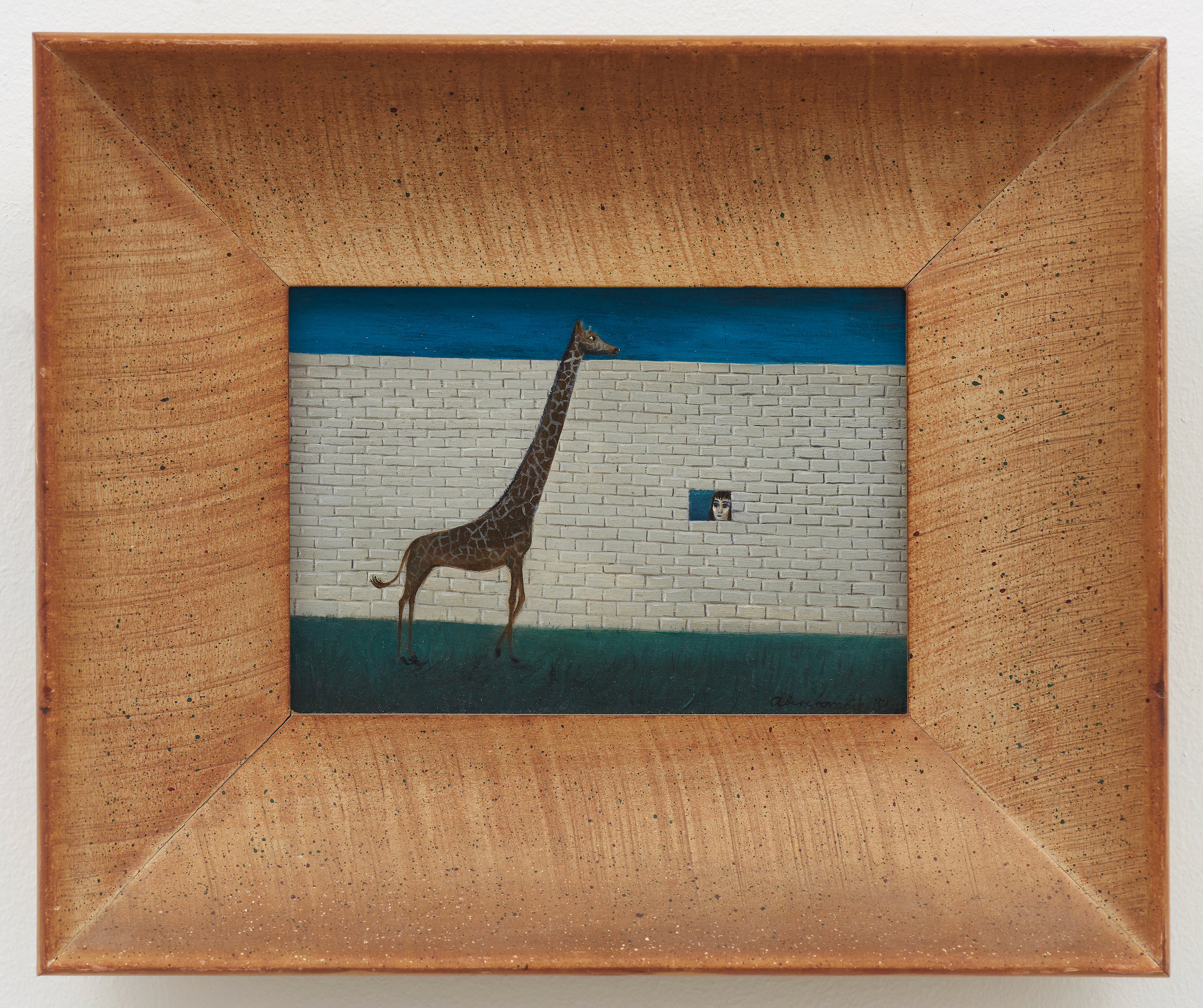 Wall and Giraffe,  1951, Oil on panel, 5 × 7 inches (unframed); 9 3/4 × 11 3/4 inches (framed). Private collection.