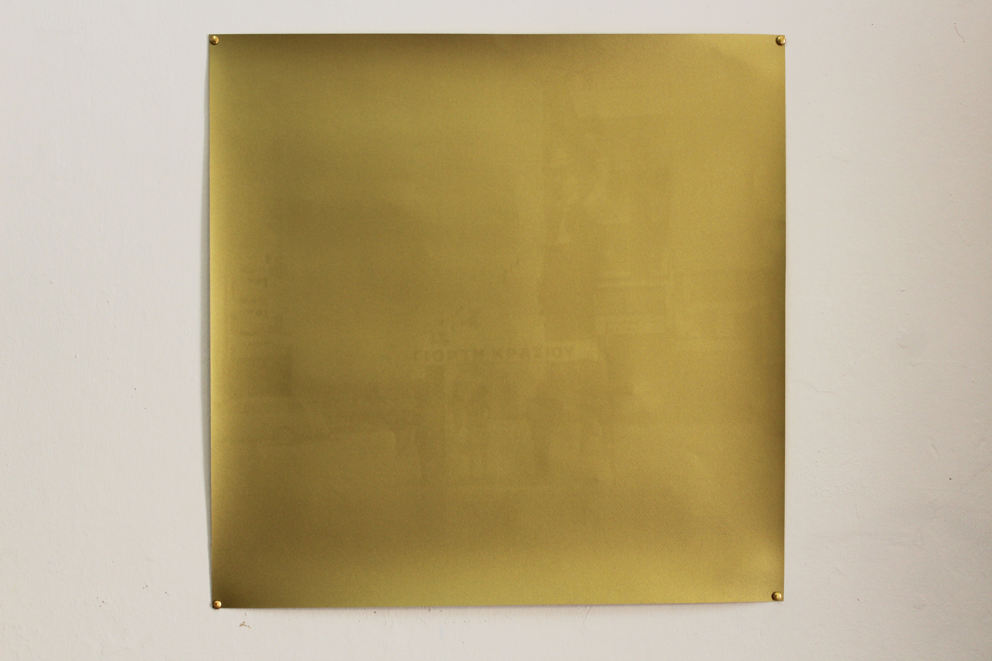 Anastasia Mina,  Untitled , 2014, Screen-print with gold pigment and digital print on paper, 70 x 70 cm