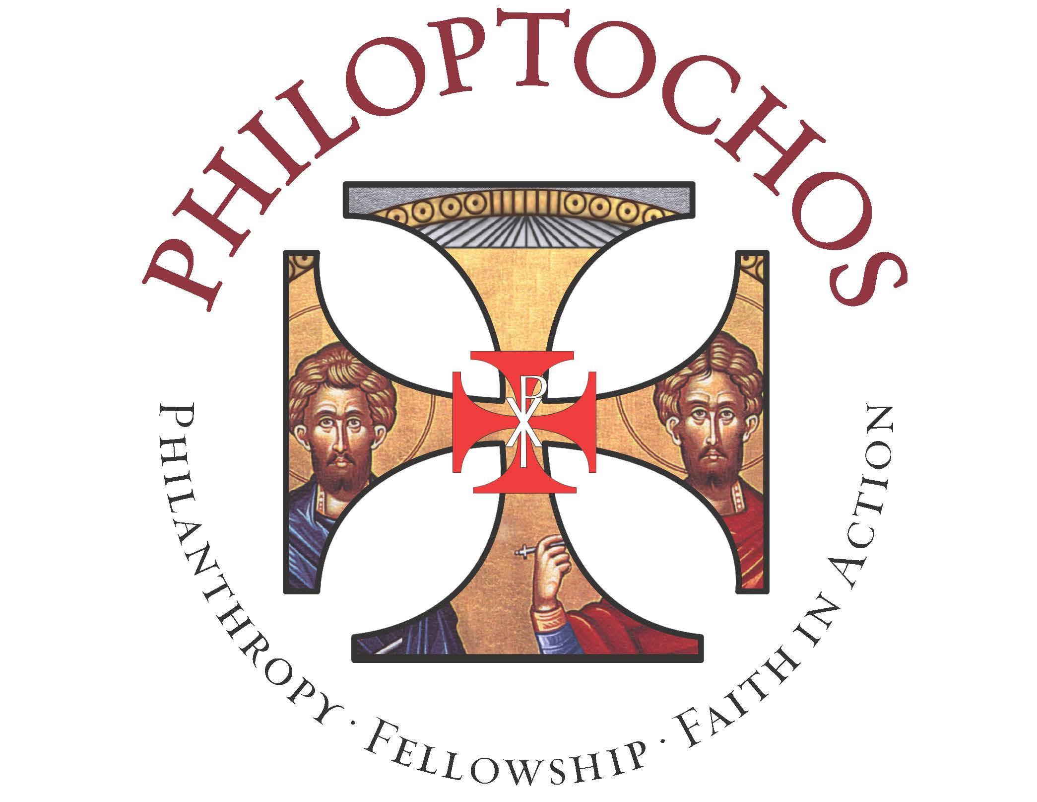 Philoptochos circle logo.jpg