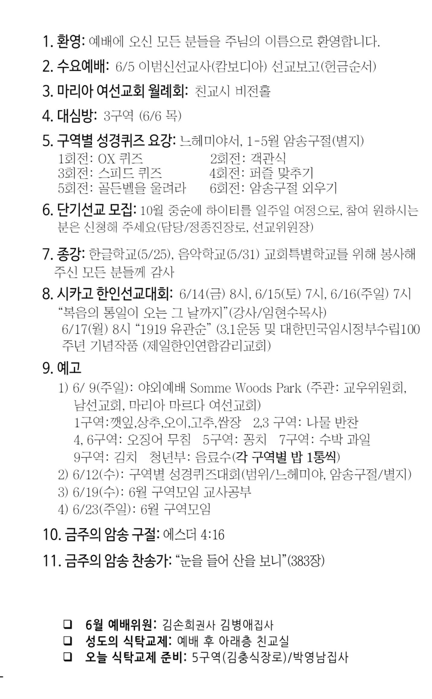 page01-1.jpg