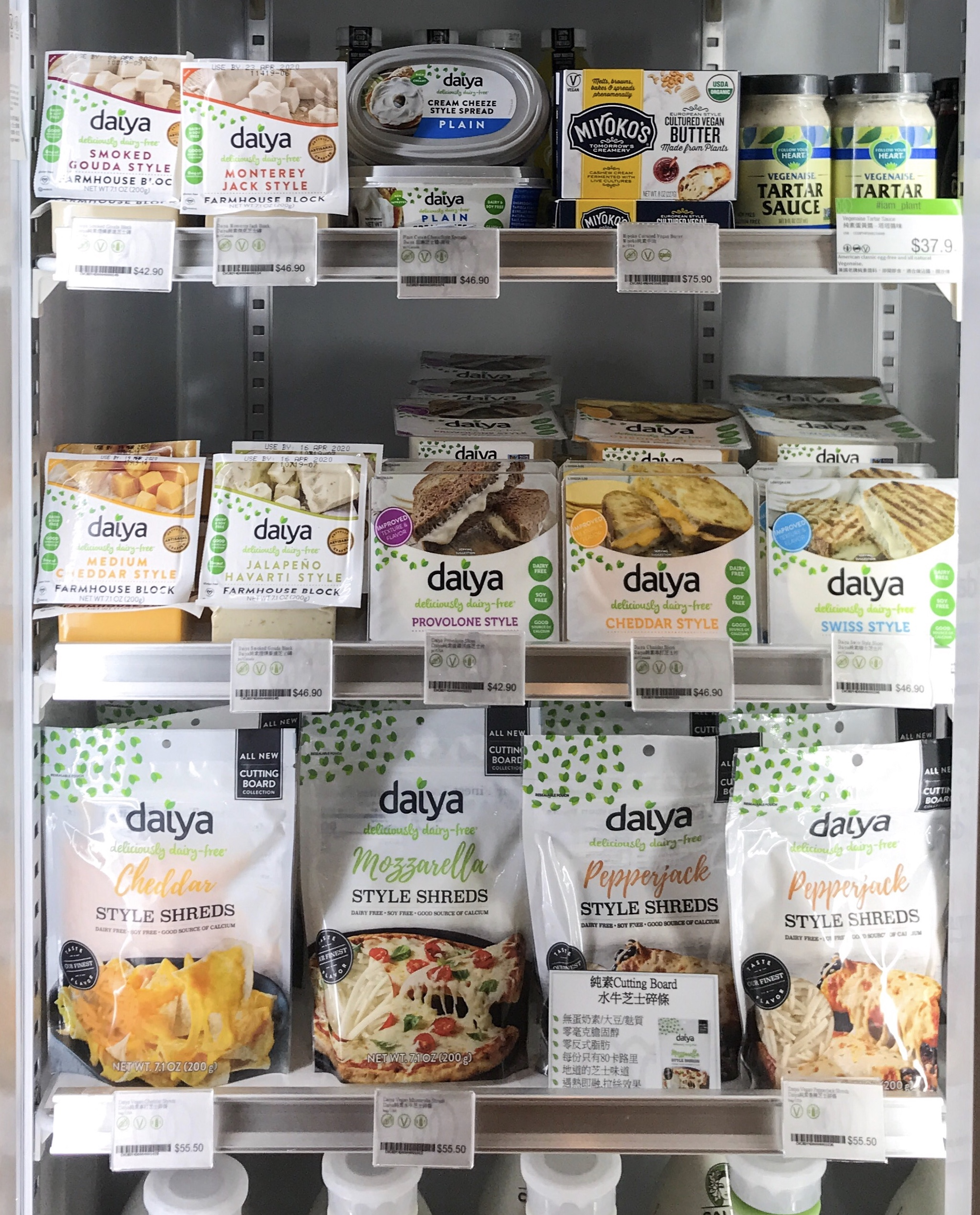 A shelf-full of Daiya products in  Green Common