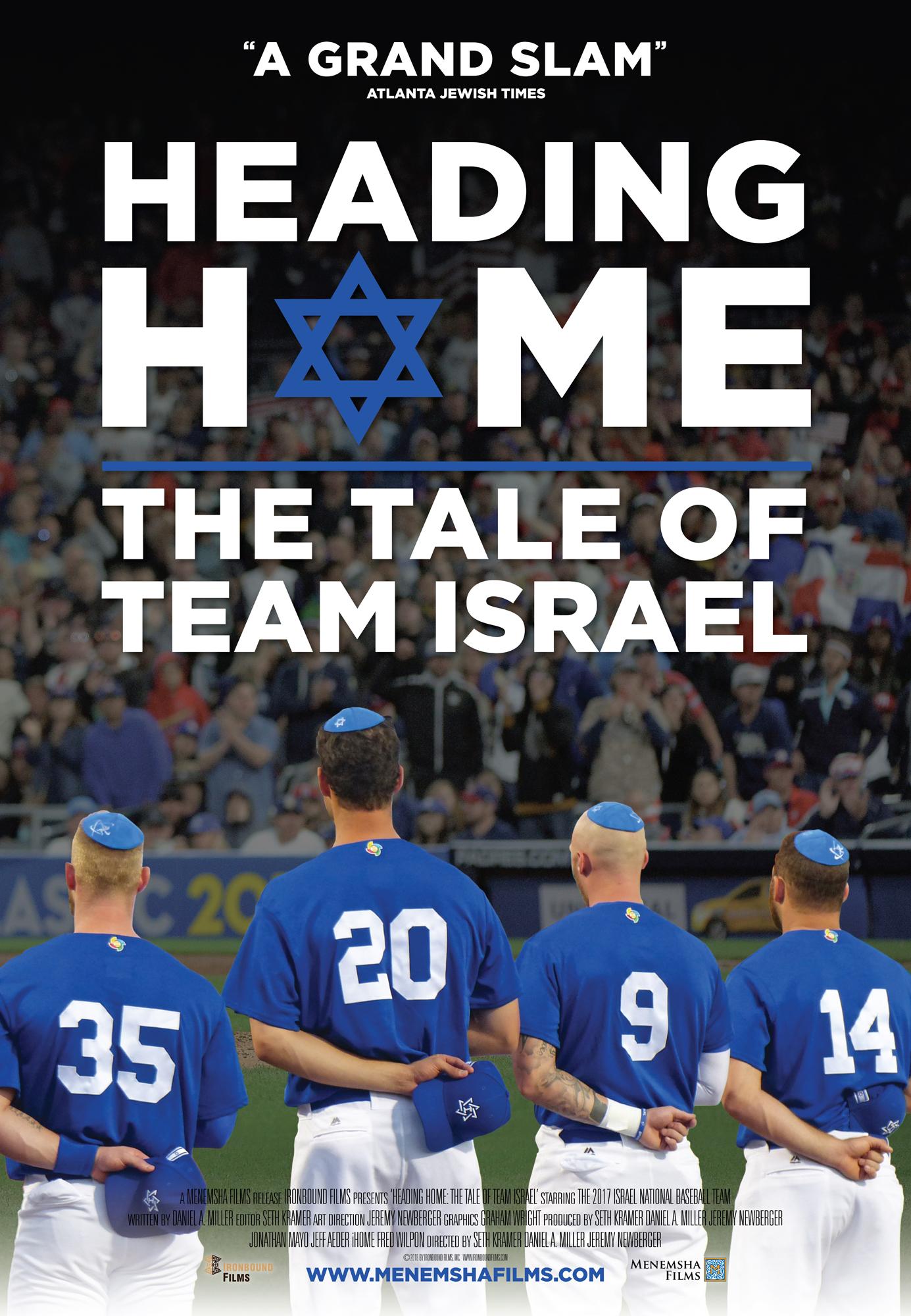 Heading-Home-Poster.jpg