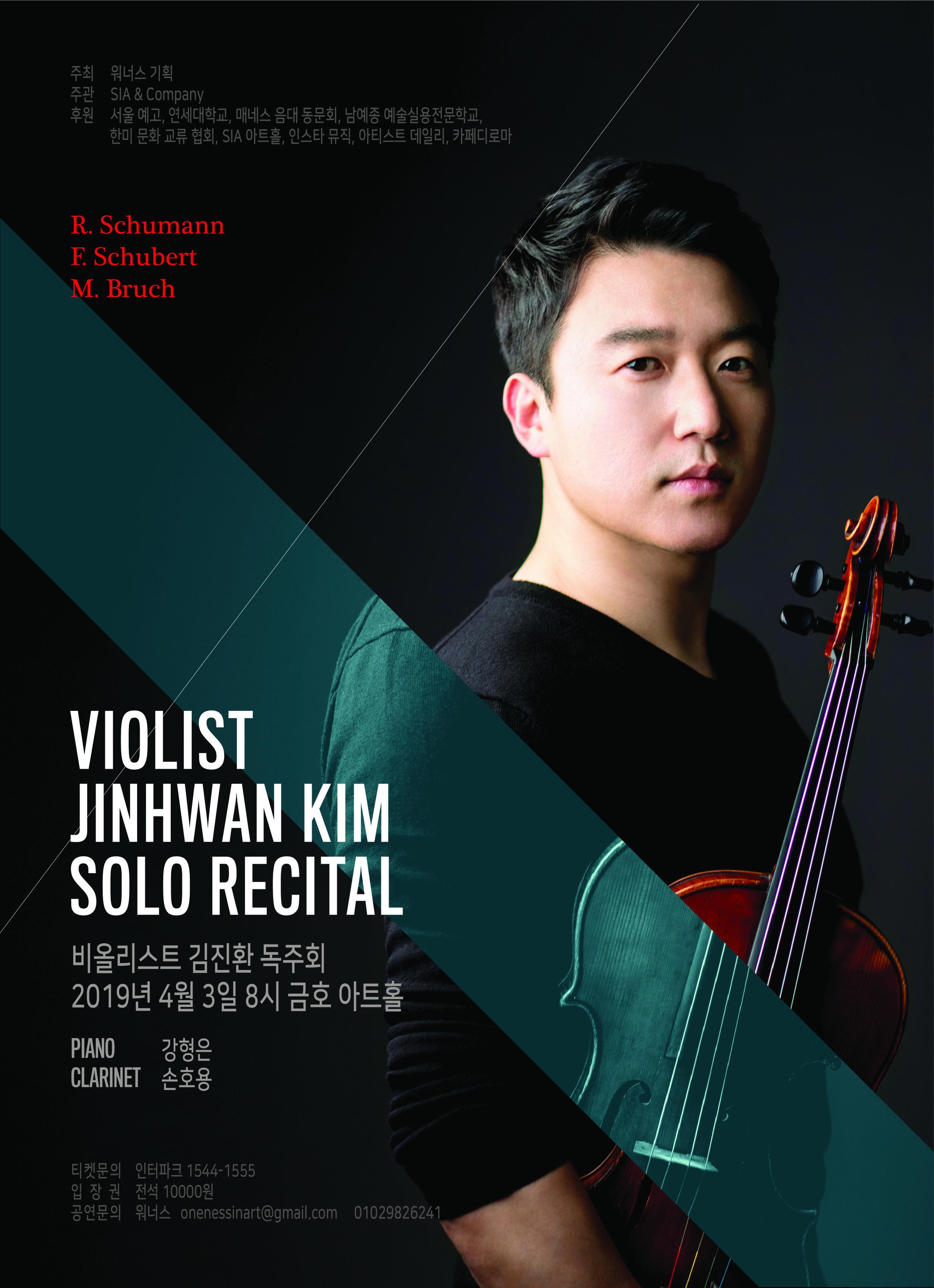Jinhwan kim Solo recital-A4 Front@300x-100.jpg