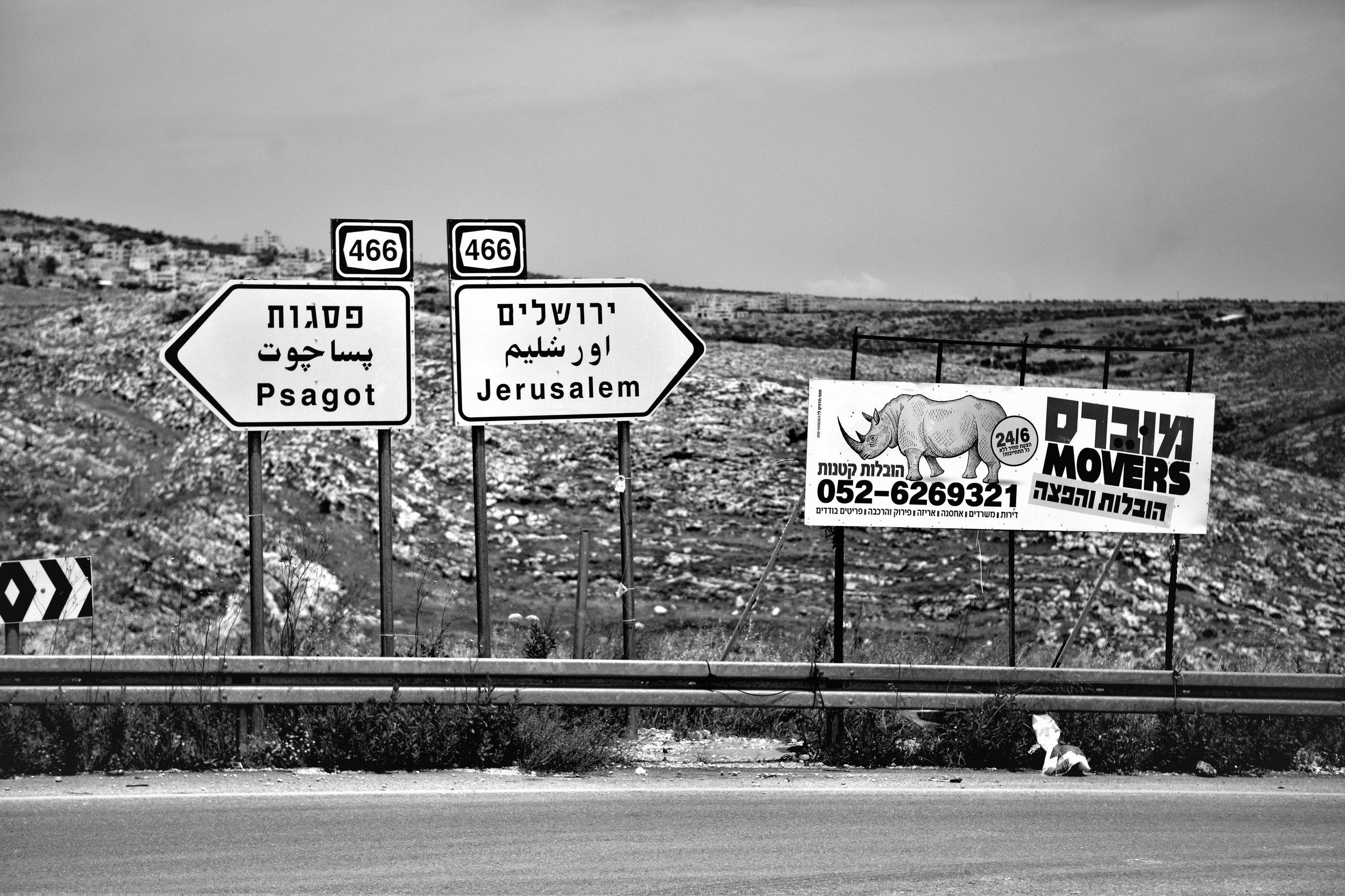 Strassenschilder auf dem Weg von Jerusalem zur Psagot Winery.