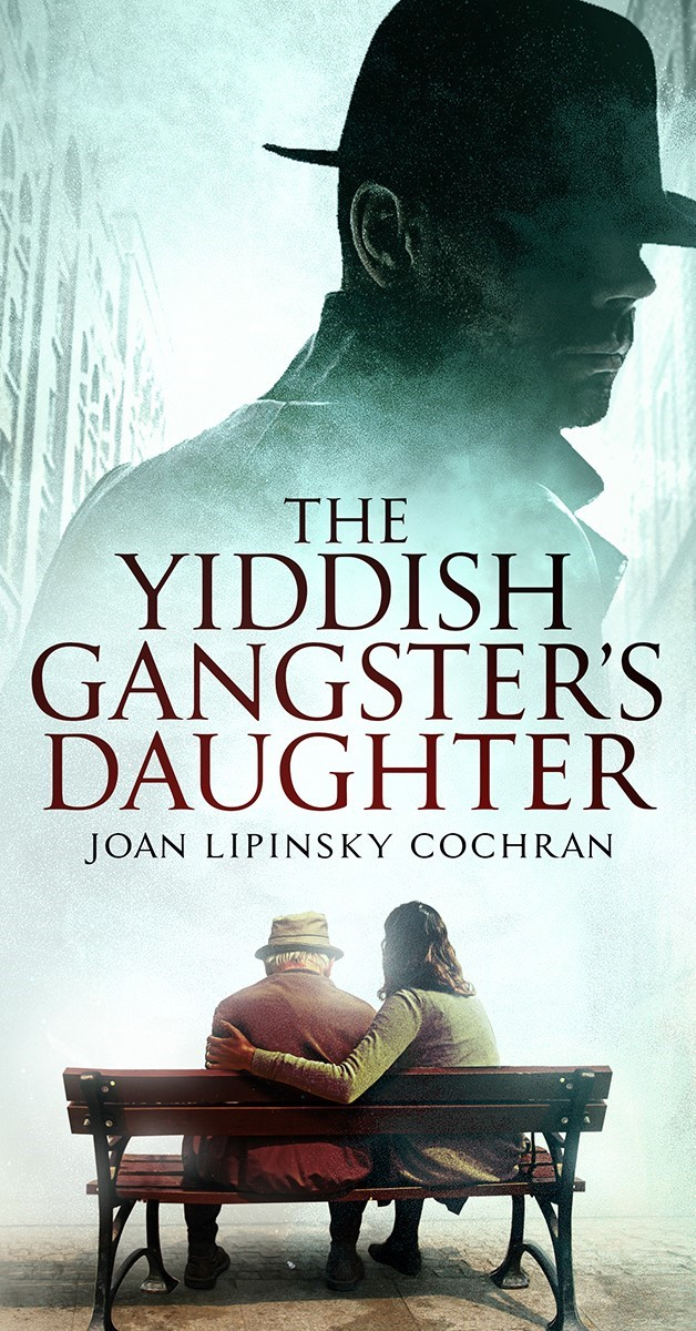 The Yiddish Gangster's Daughter-628x1200(3).jpg