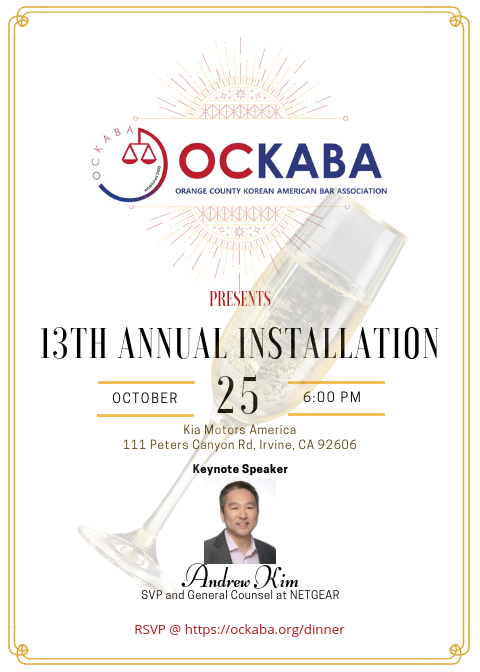 13TH ANNUAL INSTALLATION (11).png