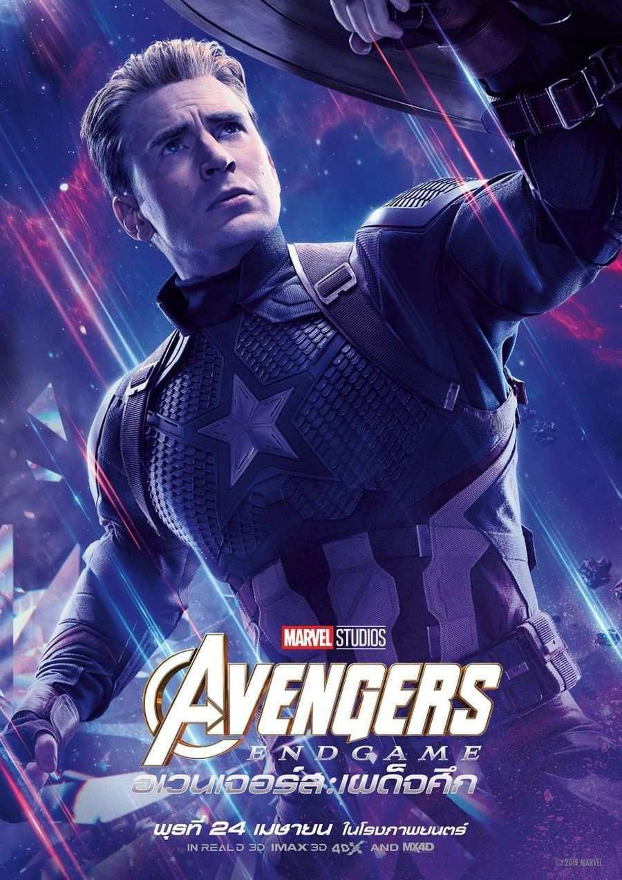 avengers-endgame-posters-01-1165588.jpeg