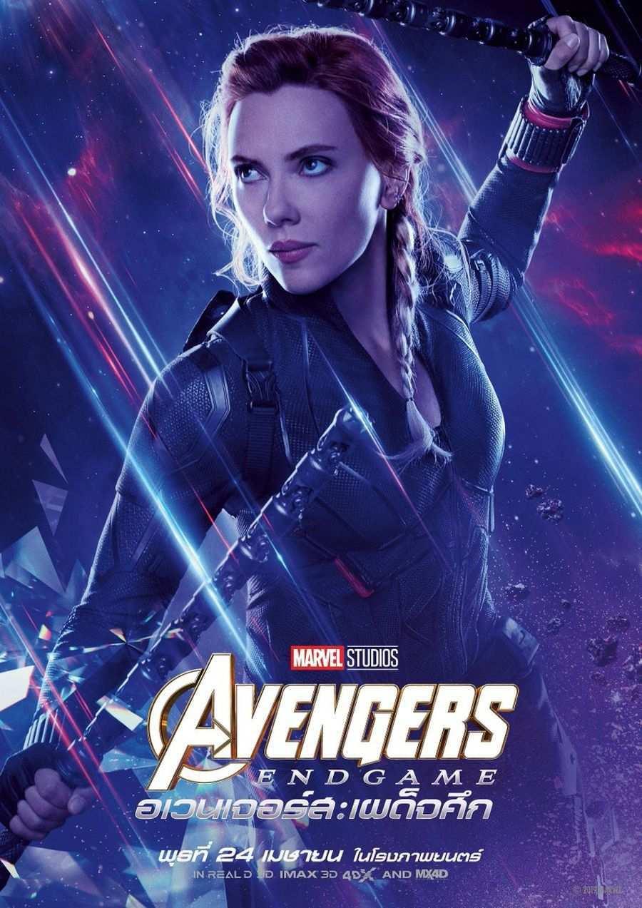 avengers-endgame-posters-04-1165590.jpeg