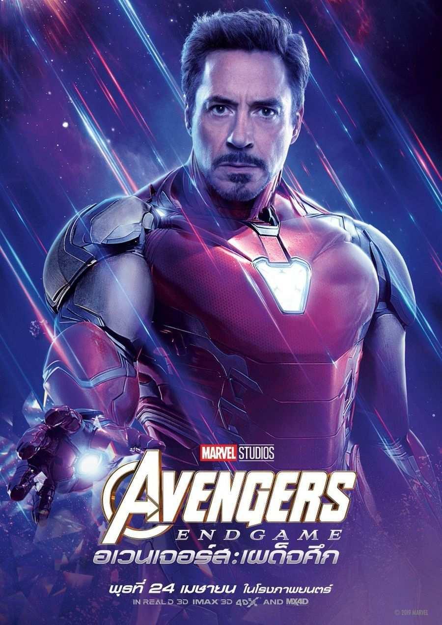 avengers-endgame-posters-03-1165587.jpeg