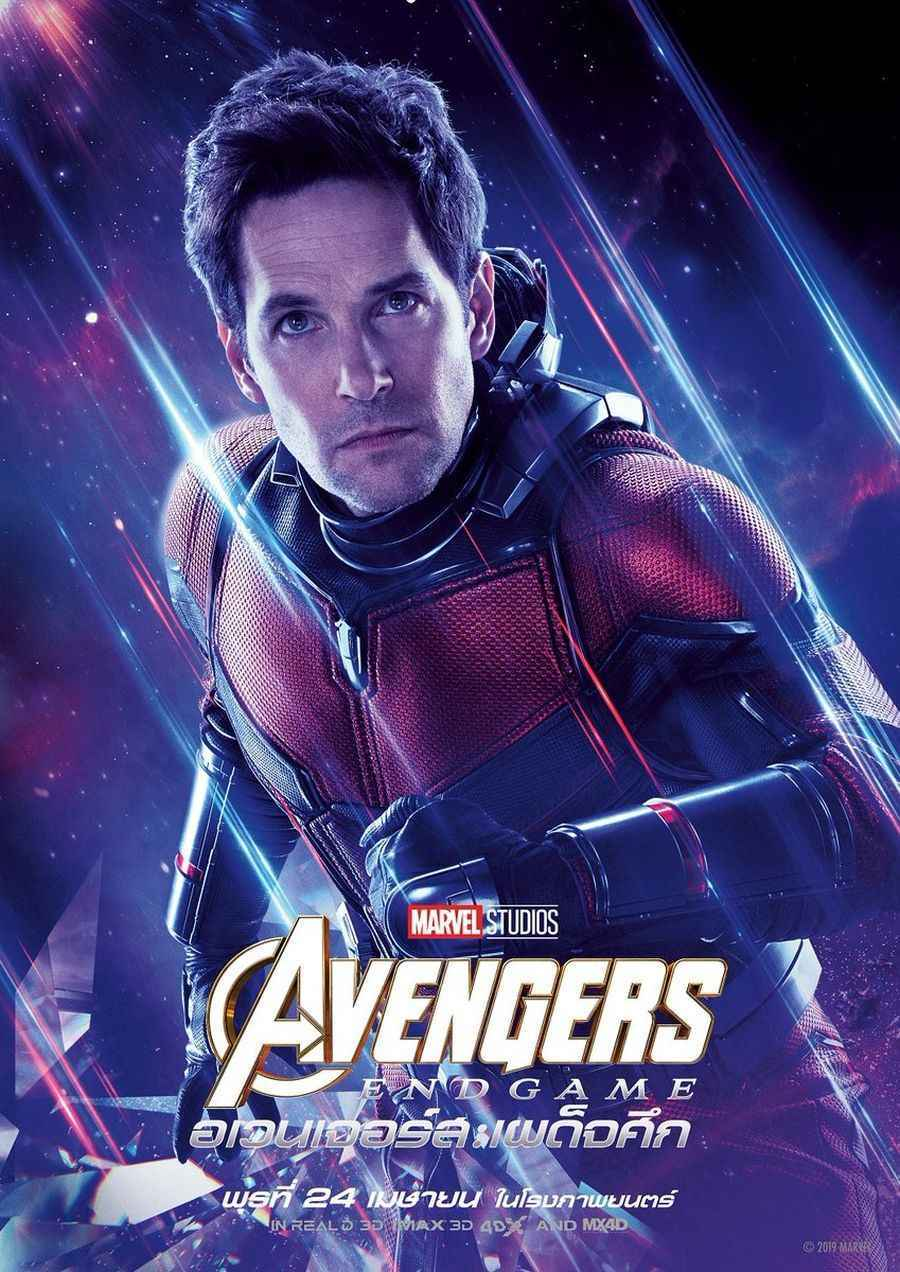 avengers-endgame-posters-06-1165597.jpeg