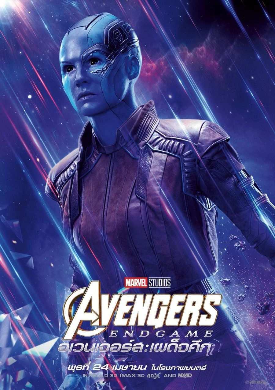 avengers-endgame-posters-08-1165599.jpeg