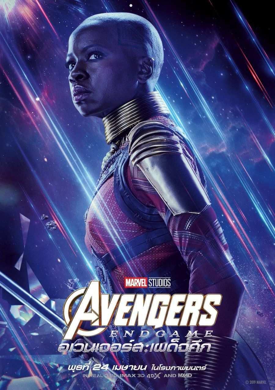 avengers-endgame-posters-07-1165601.jpeg