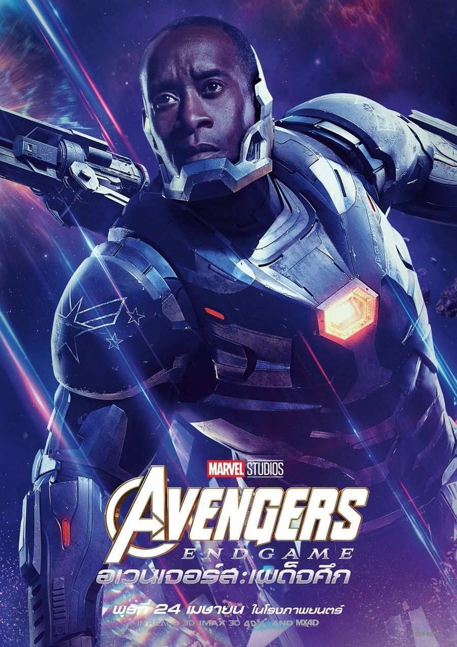avengers-endgame-posters-09-1165600.jpeg