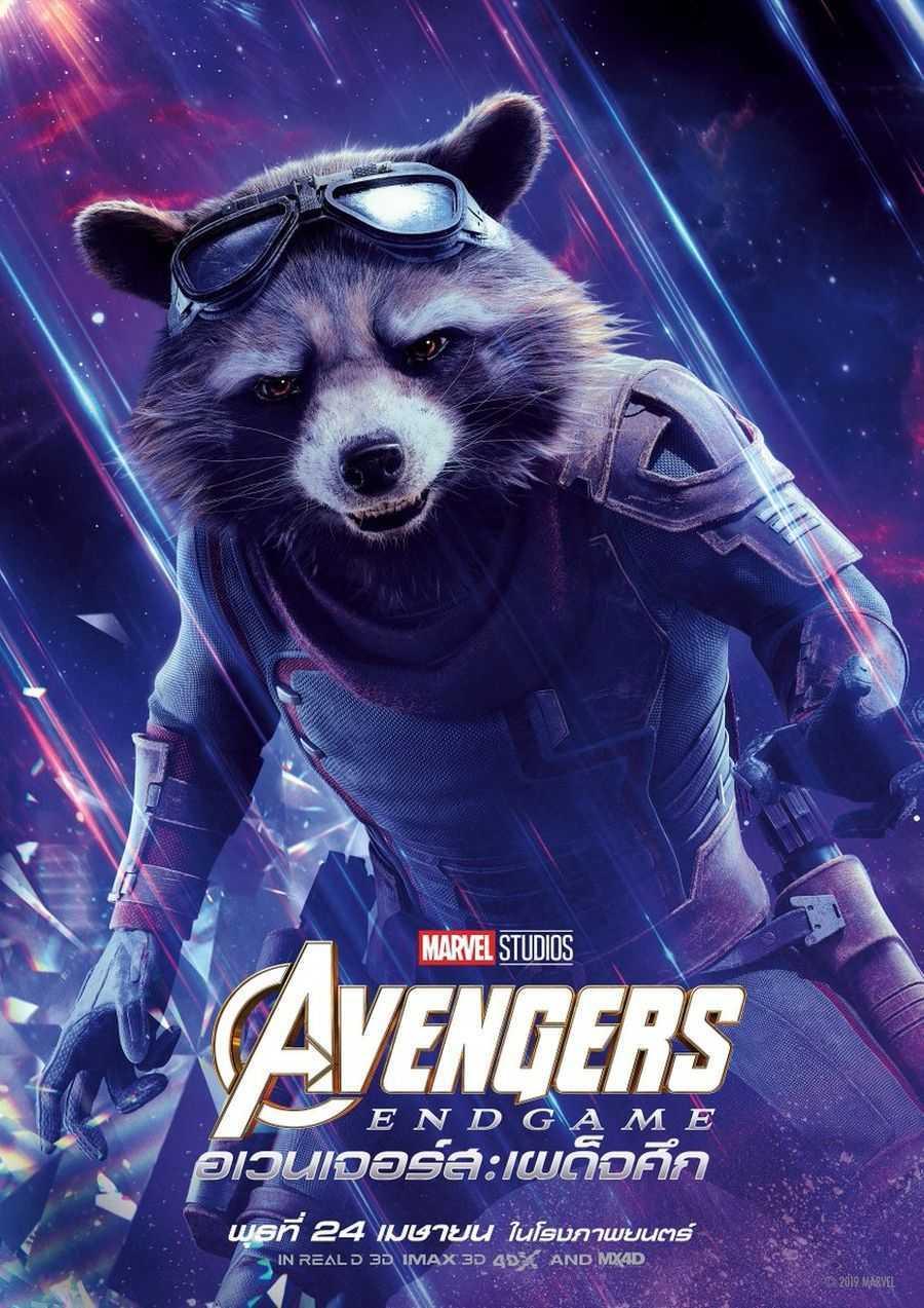 avengers-endgame-posters-10-1165598.jpeg