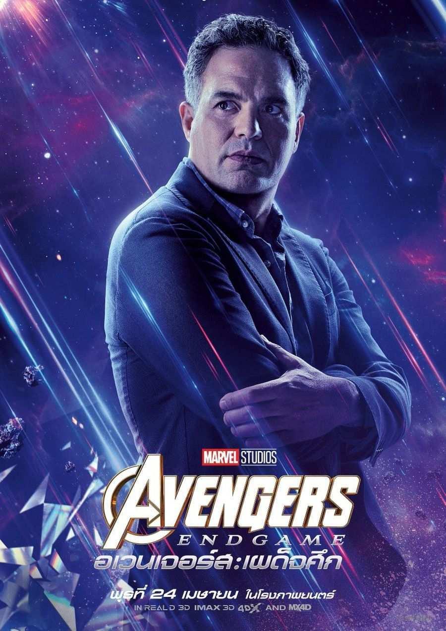 avengers-endgame-posters-11-1165595.jpeg