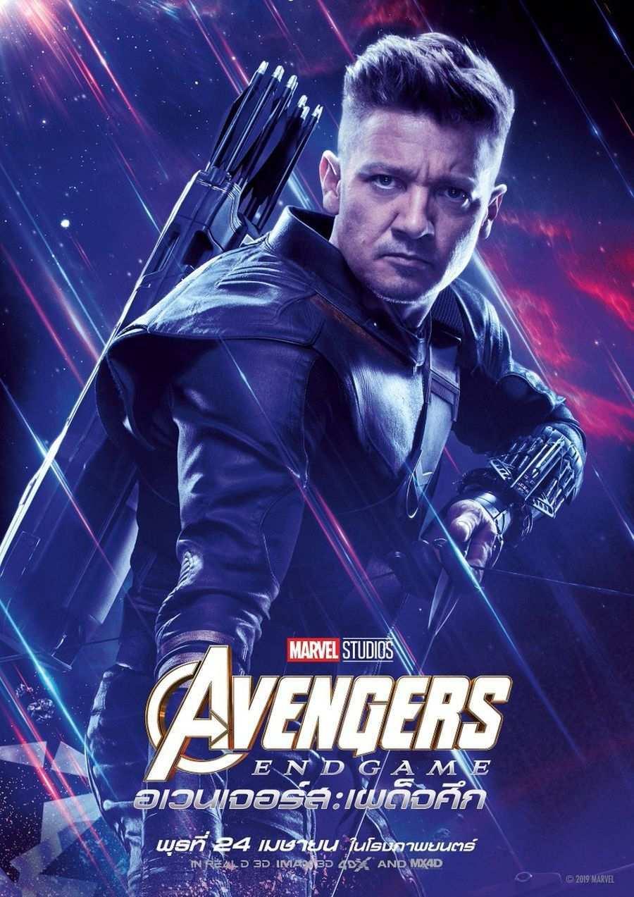avengers-endgame-posters-12-1165594.jpeg