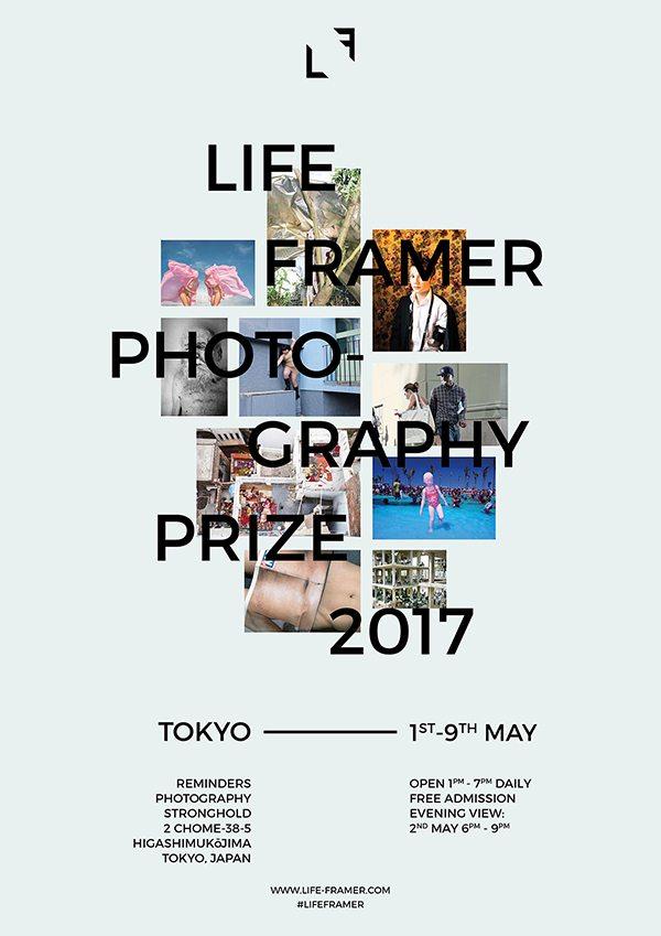 Poster-Tokyo-lowres.jpg