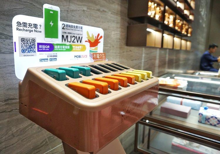 為配合周大福體驗店年輕化的店舖裝潢,MobiJuce公司特別設計的JuceBox流動充電器租借站,機身及臺座以玫瑰金色亮相。每個JuckBox有16個JucePac充電器放置槽。MobiJuce™應用程式顯示JuceBox的所在地點,並實時顯示可供租借的JucePac充電器數量及款色的資訊。  新的JuceBox已在位於觀塘APM、九龍塘又一城、葵芳新都會廣場、荃灣悅來坊及元朗形點的周大福體驗店投入服務。   MobiJuce™擴闊藍圖  至發稿當天,全港、九、新界均有JuceBox點,詳列在MobiJuce™應用程式首頁的地圖上。 在形點,現時4台JuceBox租借站位於不同店舖,其中包括周大福體驗店。其他熱門MobiJuce™所在地包括尖沙K11、旺角的雅蘭商場和家樂坊,均有JuceBox放置在公用區域。   【用戶互薦計劃】   為發展  MobiJuce™用戶社群,在五月利用MobiJuce™手機應用程式發訊息推薦親朋使用MobiJuce™,只要被邀者下載、註冊及輸入邀請代碼,並開始使用租借服務時,邀請人會獲得  7日 全日無限免費充電優惠券。使用優惠券租借JucePac期間,手機程式內的錢包必須有至少HK$20  元充電額。優惠券有效期為一年,受條款約束。    關於  MobiJuce有限公司   MobiJuce™是一個數碼生活ecosystem,主導智慧型消費模式。2017年11月MobiJuce有限公司在香港首次引入無人操作手機充電租借服務,以物聯網(Internet of Things)管理方式,透過雲端技術向消費者提供便利、流動及快捷的共享充電解決方案。MobiJuce™以「為你生活充充電」為口號,旨在連繫零售業及人群,向巿場供應人們生活所需,發展以用戶為先的共享經濟。MobiJuce™用科技實現智能生活平台,連接人、商業、商品及流程,同時實踐真實的客流量。   MobiJuce™手機應用程式、JucePac及JuceBox    用戶下載MobiJuce™手機程式及註冊登入後,在程式裡可透過網絡搜尋所在地附近的JuceBox地點。利用程式掃描JuceBox上的QR二維碼,便可選擇合適的JucePac充電器使用。三款不同顏色的JucePac支援iPhone lightning接頭、micro-USB及USB-C接頭。每個蓄滿電的JucePac有四千毫安時(4,000mAh)電容量,足夠為一般手機電池充電兩次。用戶完成手機充電後,可再利用MobiJuce™手機應用程式找尋另一個JuceBox的地點,將JucePac歸還。JuceBox除了是JucePac充電器租借點,亦是JucePac的充電站。MobiJuce™技術確保每個可借出的JucePac充電器均為滿電。而充電、借電及還電的過程均為無人操作,用戶只需要利用MobiJuce™手機程式作為溝通平台,全自動自助服務。每次借電及還電過程不超過一分鐘。   租借JucePac充電器收費及按金  現時租借JucePac充電器每30分鐘收費$2港元,收費每天上限為$20港元。用戶只需挷定信用卡便可免按金借用JucePac。若用戶借用JucePac超過三天,仍未將充電器歸還到任何一個JuceBox點,系統將會自動從用戶裡收取$129港元。MobiJuce™應用程式支援的支付方式包括:Visa、Mastercard、PayPal及ApplePay;部份支付方式會於註冊新服務時向用戶收取預付費。