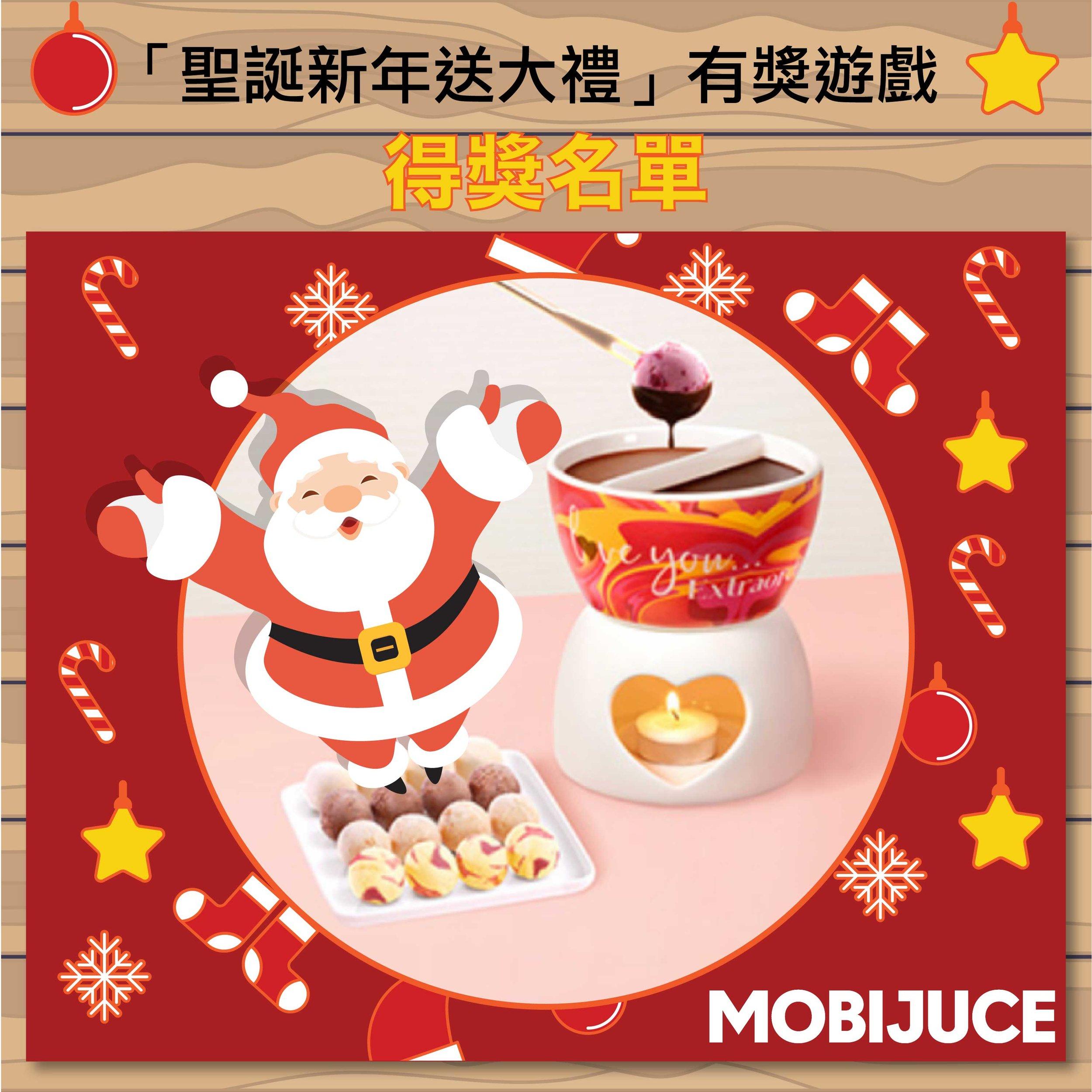 Christmas_result.jpg