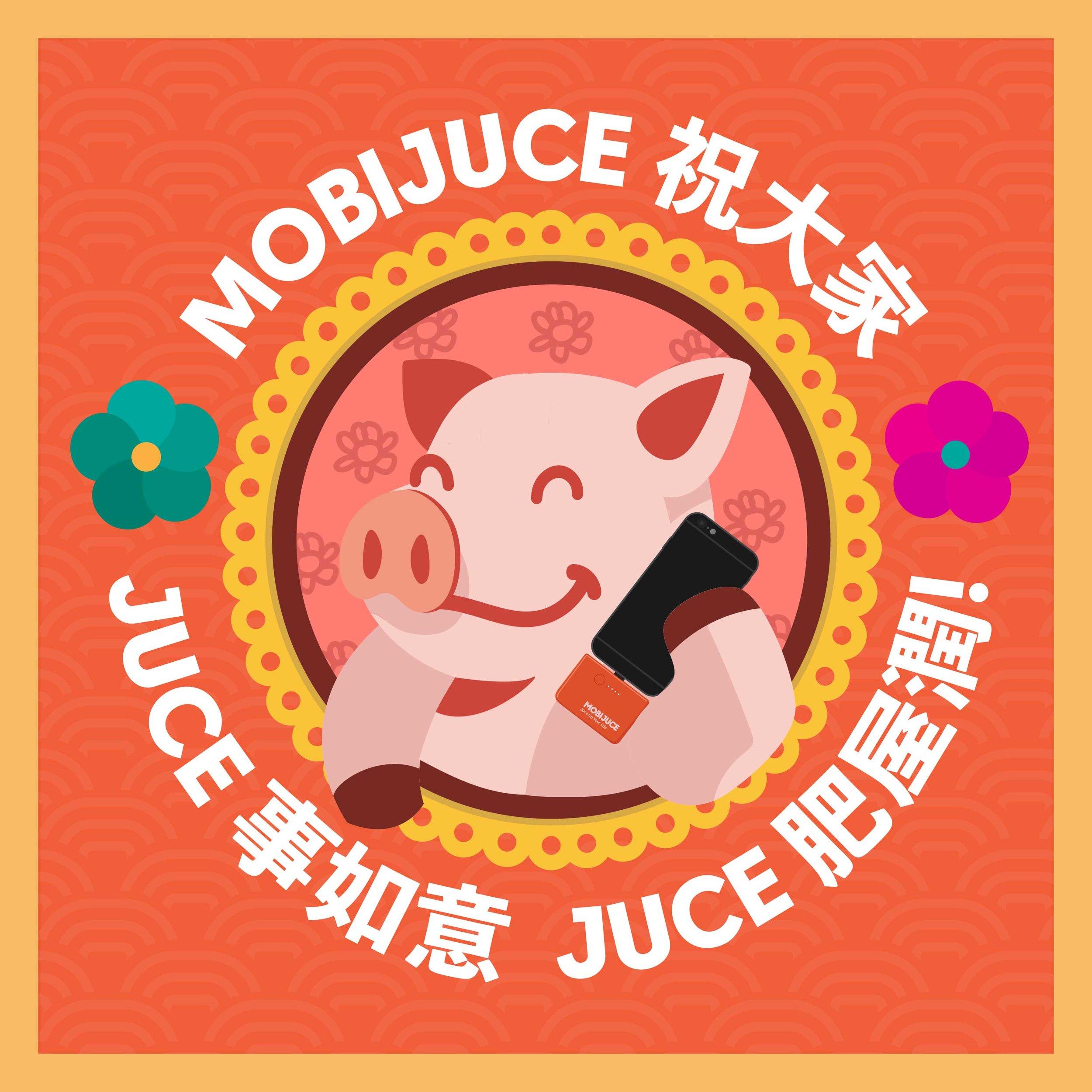 CNY_FBfeed.jpg