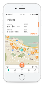 App_Chi.png