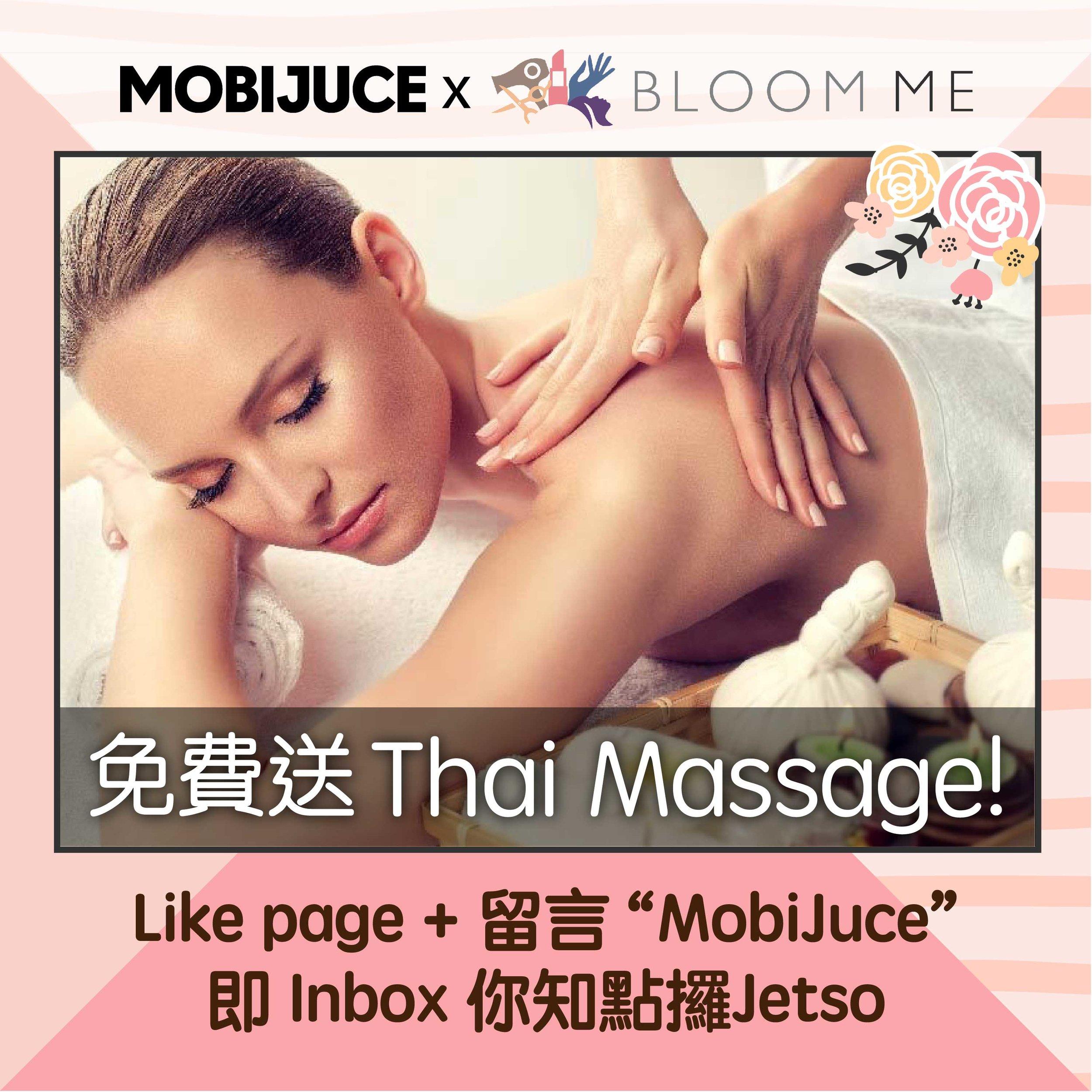 BloomMe_FBfeed_v3.jpg