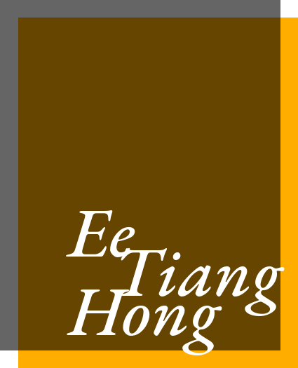 Ee Tiang Hong
