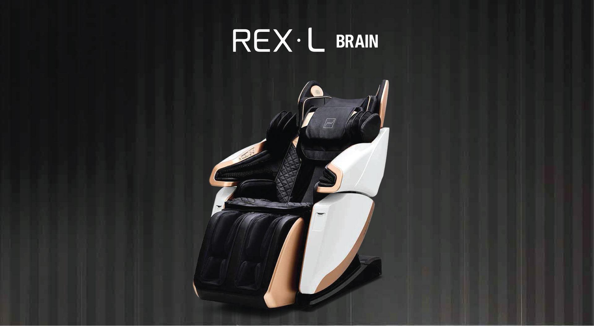 Rex L Brain .jpg