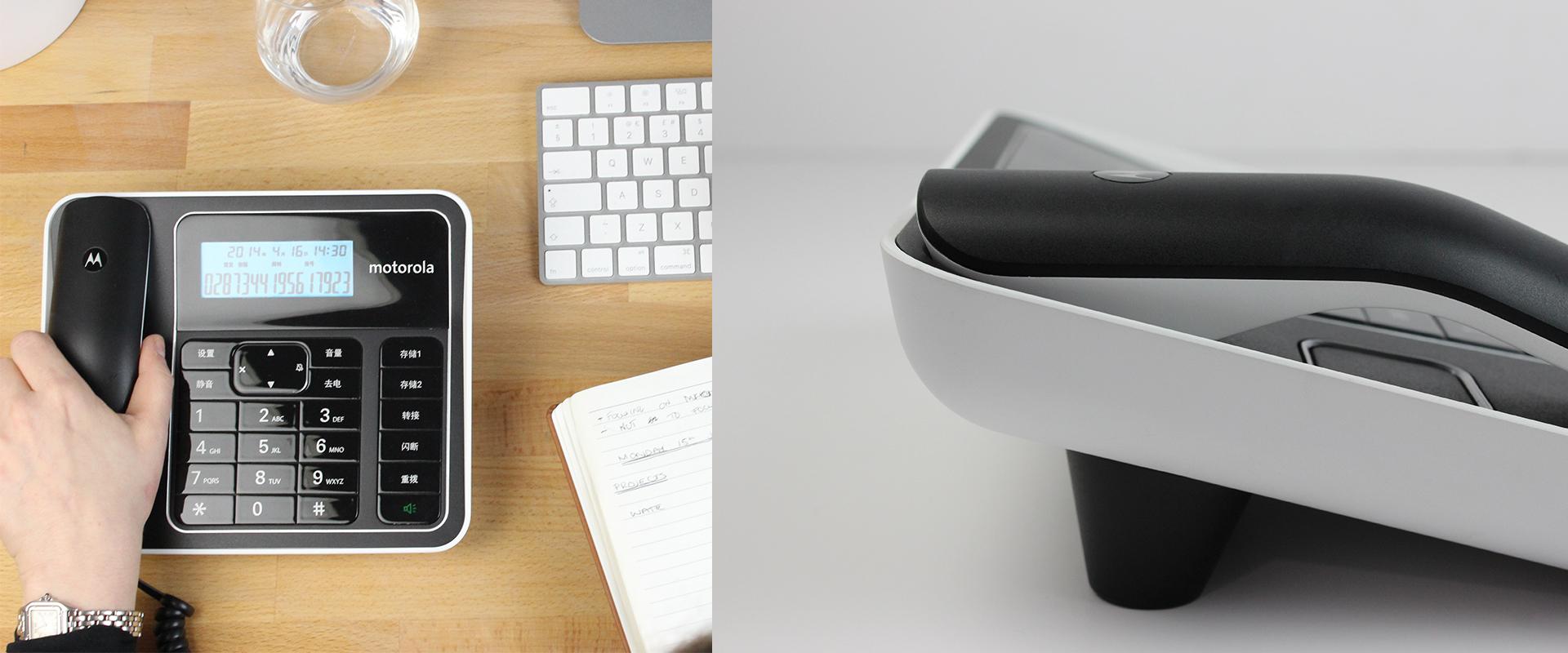 Motorola Office | Easy pick up
