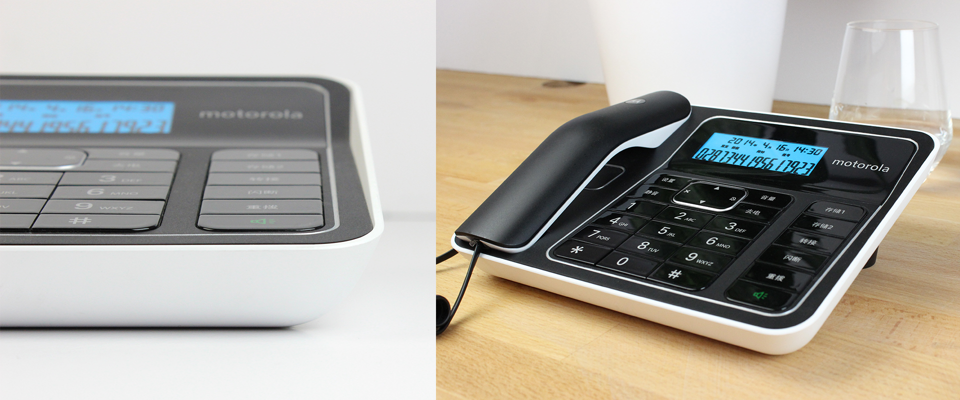 Motorola Office | Easy read screen