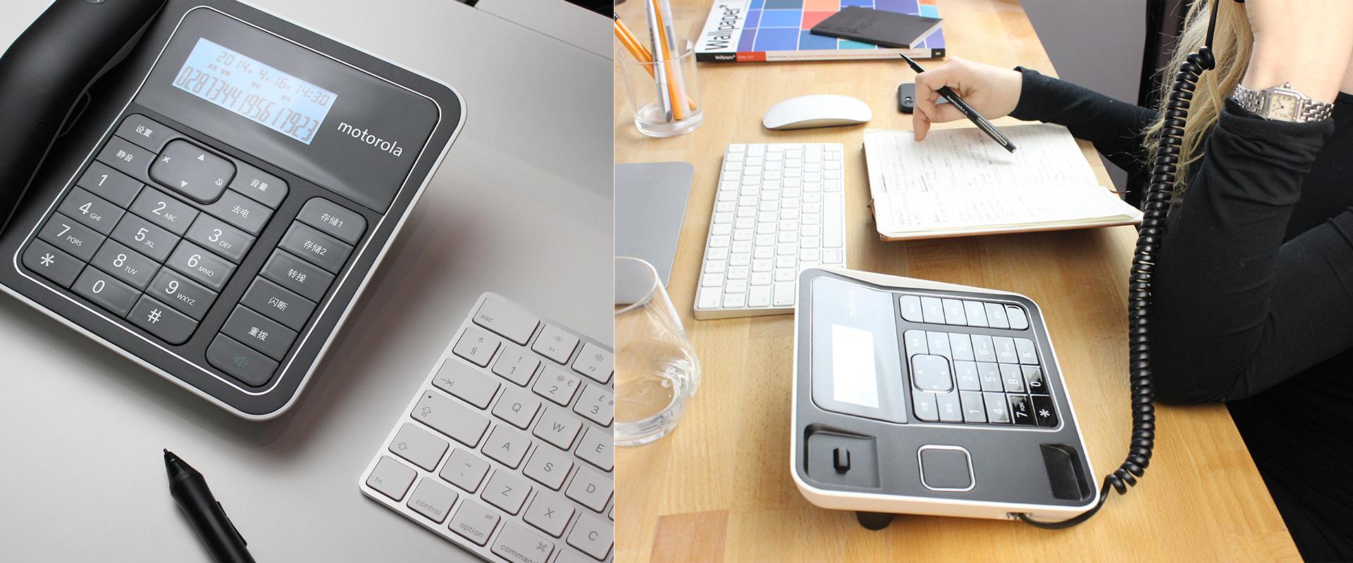 Motorola Office | Easy press