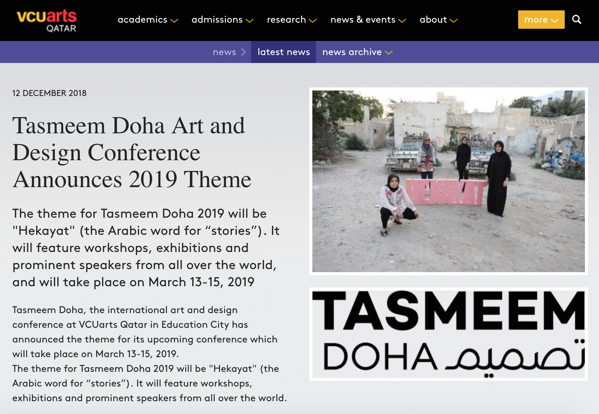 VCUArts Qatar, Dec 2018