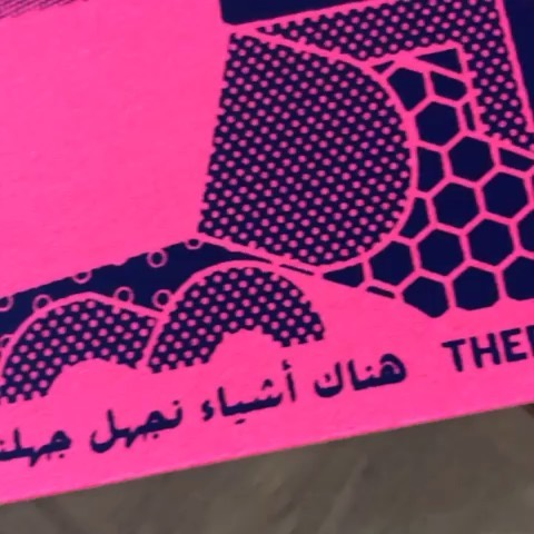 Meanwhile in NYC, @water.with.water is at #nyabf2019 @printedmatter_artbookfairs table N48 🔥🔥🔥You can get Tasmeem Doha's merchandise there💙  @printedmatterinc #designedinqatar #tasmeemdoha #hekayattasmeem #vcuartsqatar