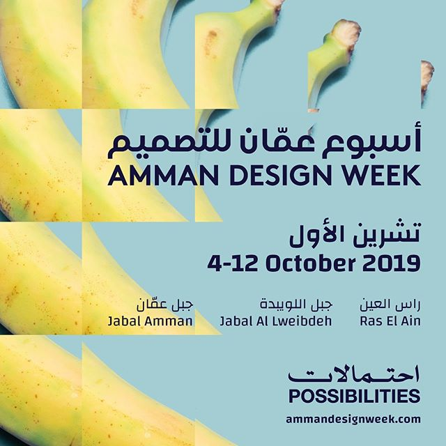 "Another chapter of Hekayat is on the way. Our next stop, in exactly two weeks from today, is @ammandesignweek!  We're super excited to be giving a talk titled ""Hekayat: how we did it our way."" We'll reflect and share on our experiences co-chairing Tasmeem Doha's 10th edition, and how it relates to Amman Design Week's theme of Possibilities. We'll also discuss how narrative and storytelling play an essential role in design.  If you're in Amman - please pass by and attend the talk!  It'll take place on Friday, 11th October in Al Hussein Cultural Center!  See you there!"