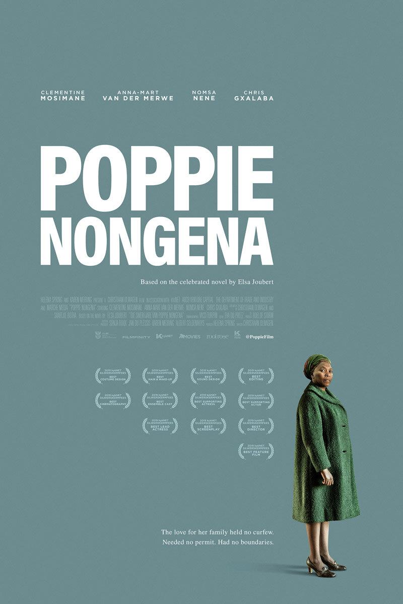 poppie-film-poster-2.jpg