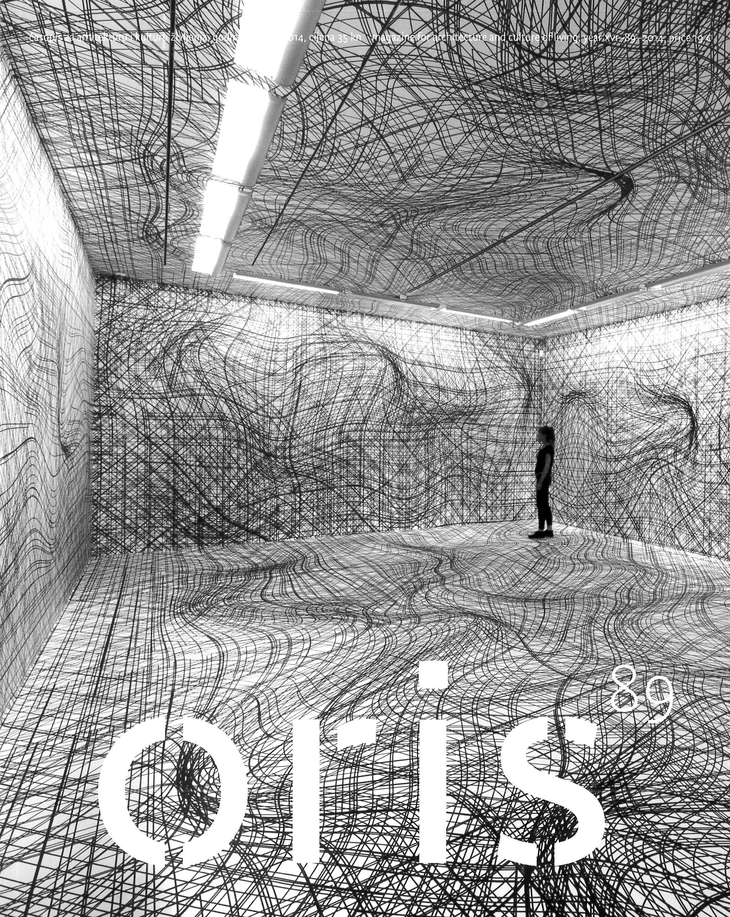 Oris 89_frontcover.jpg
