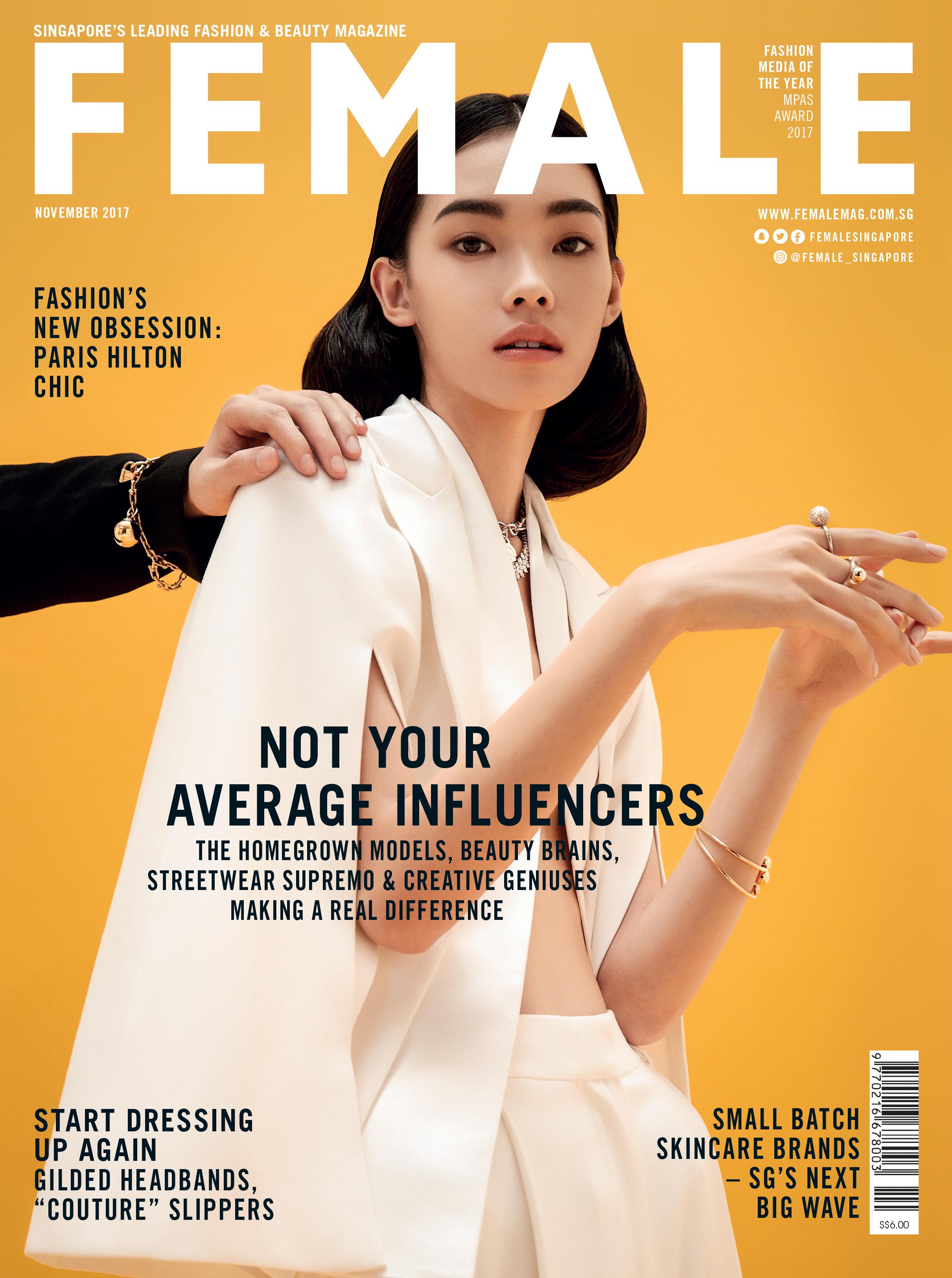 11-Female-Cover-Nov-2017-6.jpg