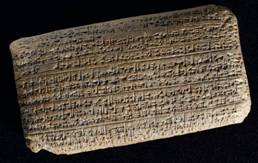 A Cuneiform tablet from the time of Abraham from the Shlomo Moussaieff Collection Photographed by: Ardon Bar Hama