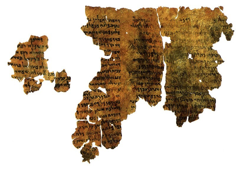 Portion of the Dead Sea Scrolls pertaining to Hoshea