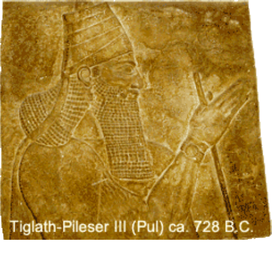 Tiglath Pileser the King of the Assyrian Empire was about to Exile the 10 Northern Tribes